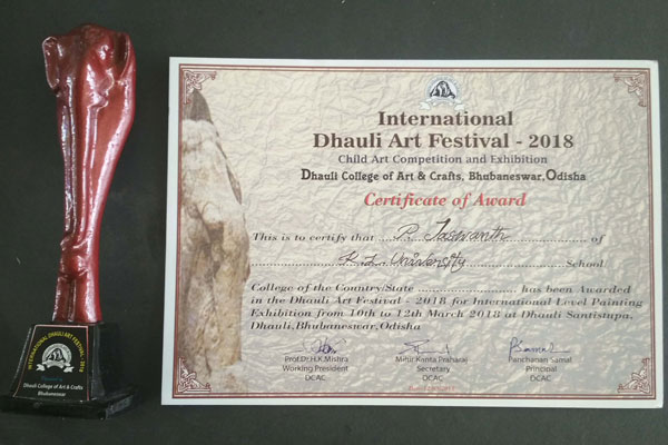 International Dhauli Art Festival Photo 04